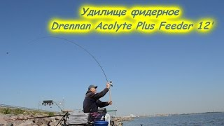 Drennan Acolyte Plus Feeder 12' Удилище фидерное