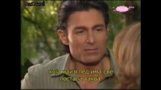 Valentina / Gospodarica tvoga srca - Prvi poljubac