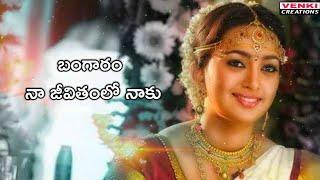 💓 Heart Touching 💓 Love Quotes Whatsapp Status Video in Telugu