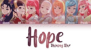 Shining Star - Hope - (Color Coded Han|Rom|Eng)