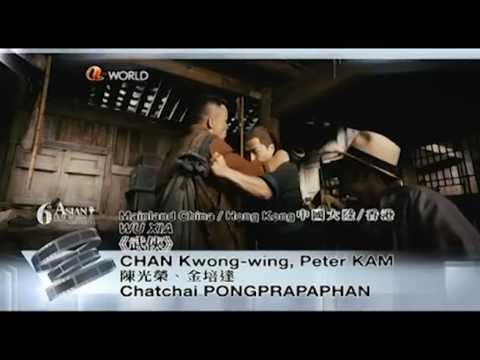 6th AFA Best Composer - Wu Xia (Chan Kwong Wing, Peter Kam,