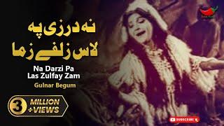 vuclip Gulnar Begum - Na Darze Pa Laas Zulfi Zama