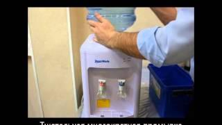 Смотреть видео как разобрать кулер для воды