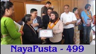 NayaPusta - 499