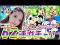 【モンスト】えっ!ミッキーマウス⁉72連ディズニーコラボガチャ!星5キャラ狙って回して行くよ!ハハッ!【TOMOやしき】