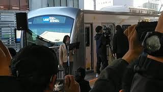 2019静鉄電車新車両出発イベント【2】