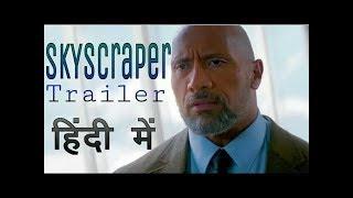 Skyscraper Hindi Trailer (Dubbed by me)
