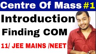 11 chap 7 || Syṡtem of Particles - Centre of Mass 01 || Introduction Of COM for IIT JEE / NEET ||