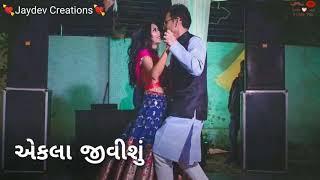 Dil Na Dazya Re Kadi Prem Na Karisu||Vikram thakor New sad Whatsapp Status||