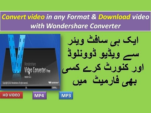 convert any video to any format with wondershare video converter software urdu hindi