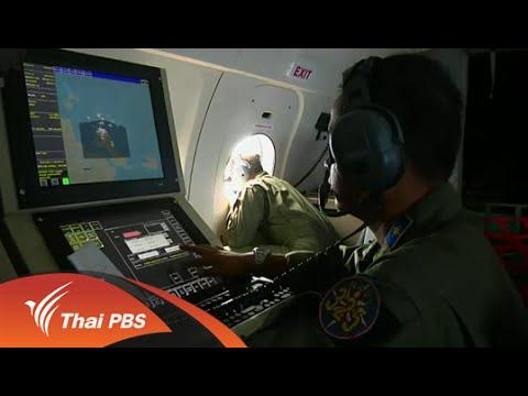 อินโดฯ เผยเที่ยวบิน QZ8501 แอร์เอเชีย บินโดยไม่ได้รับอนุญาต