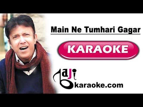 Main ne tumhari gagar se   Video Karaoke   Alamgir   by Baji Karaoke