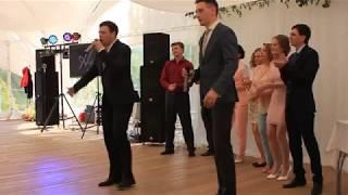 Поздравление на свадьбу от Совета Молодежи