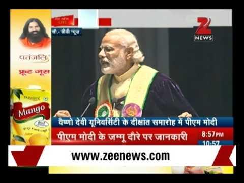 PM Modi Live From Mata Vaishno Devi University : Part 1