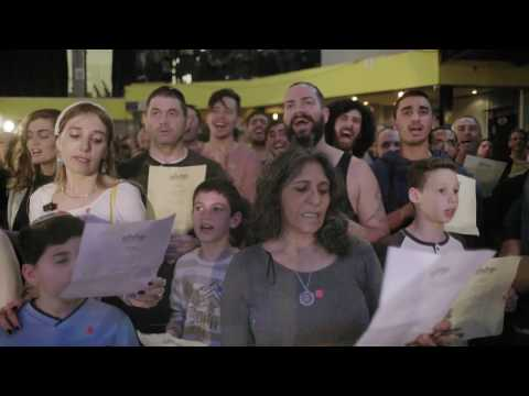 Koolulam | Or Gadol  Amir Dadon | Tel Aviv | April 15th, 2017