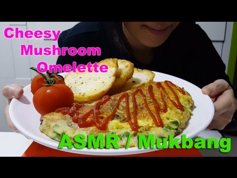 Cheesy Mushroom Omelette | Breakfast : ASMR / Mukbang ( Eating & Cooking Sounds )