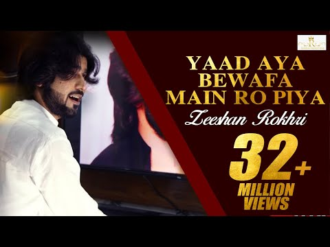 yaad-aya-bewafa-main-ro-piya-zeeshan-rokhri-(official-video)-out-now-oct-2019