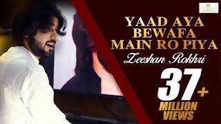 yaad-aya-bewafa-main-ro-piya-zeeshan-rokhri-out-now-oct-2019