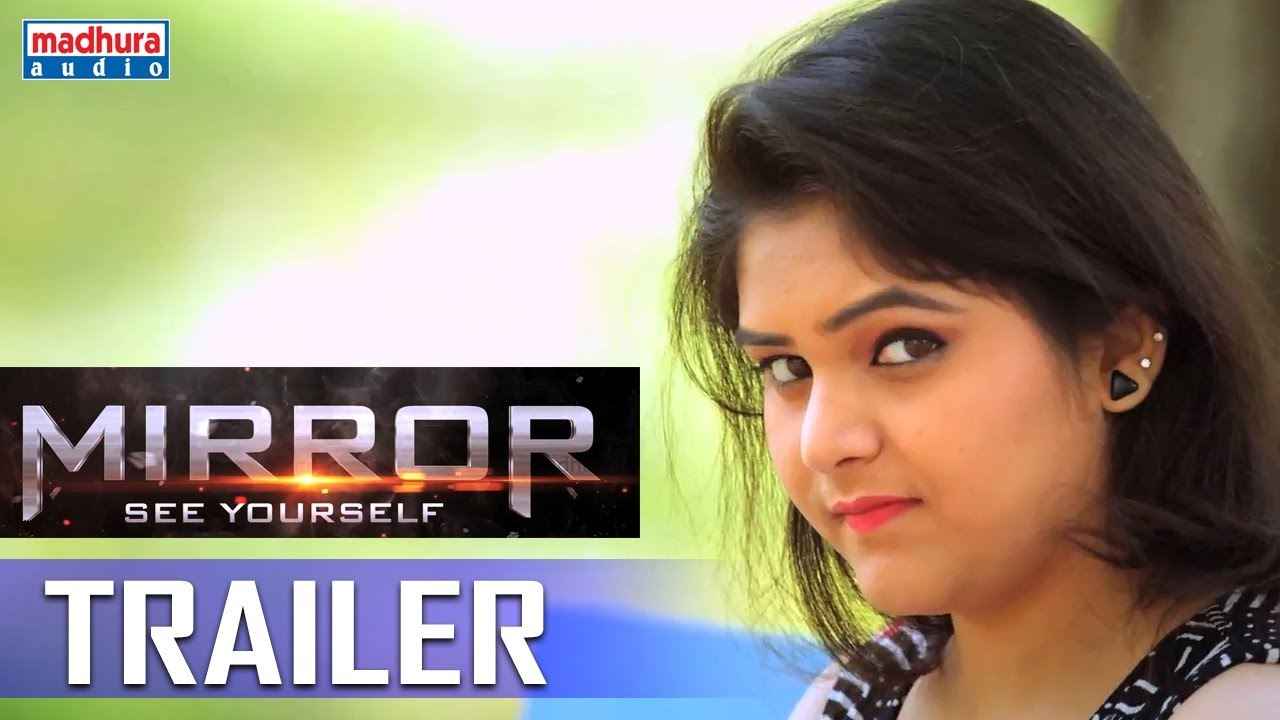 Mirror Telugu Movie Trailer || Srinath || Haritha || Madhura Audio