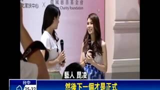 昆凌挺5月孕肚 徐若瑄證V寶男子漢-民視新聞