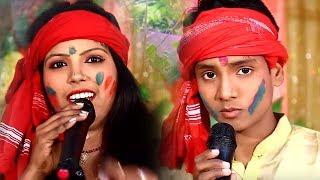 dEHATI HOLI  बिचावा में फाटल देखनी || Akhilesh Raj || Khushboo Raj || New Holi Song