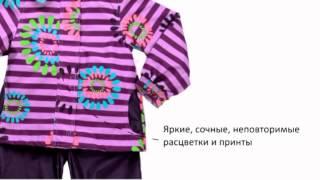 Детские мембранные комбинезоны, коллекция Весна-Осень