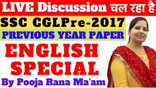 SSC CGL Pre {2017} English Paper Discussion by Pooja Mam