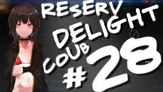 Коуб недели / АМВ / кубы 2020 / приколы 2020 ➤ ReserV Delight Coub #28