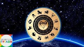 видео Рейтинг астрологов - лучшие астрологи России