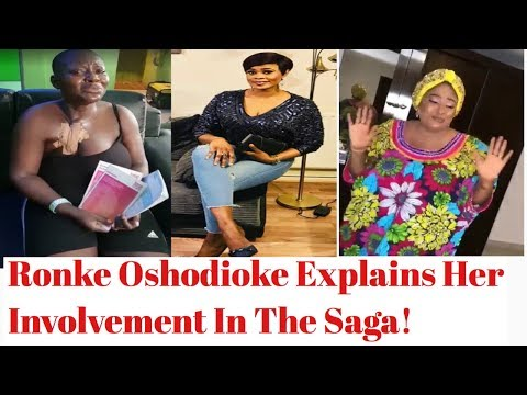 SAGA: Abike Jagaban || Actress Ronke Oshodi Oke || Bukola Oshadare