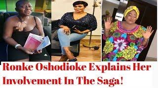 SAGA: Abike Jagaban    Actress Ronke Oshodi Oke    Bukola Oshadare