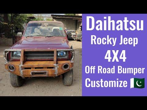 Daihatsu Rocky Jeep 4X4   Modified Iron Bumpers   In Pakistan