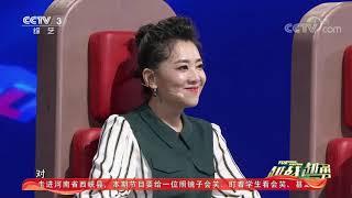 [越战越勇]方舱手绘小姐姐黎婧记录抗疫经历 留住感动瞬间  CCTV综艺 - YouTube