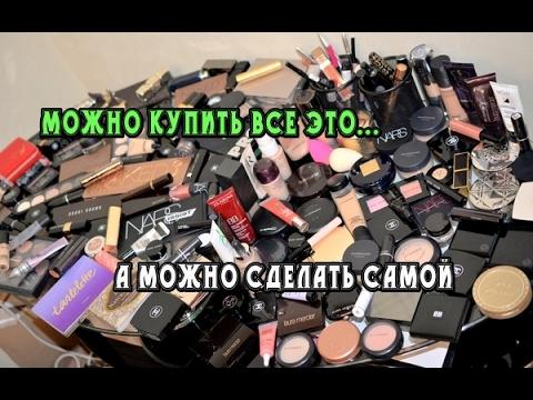 Интернет магазин парфюмерии и натуральной косметики в украине zulfiya. Com. Ua. Купить компоненты и тару для косметики, а также всё для мыловарения. Сделать духи и мыло своими руками в домашних условиях.
