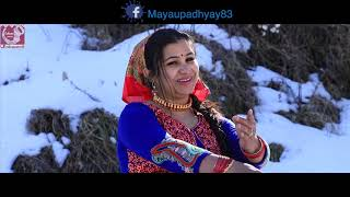 MAYARA HAUSIYA!!OFFICIAL SONG!! MAYA UPADHYAY !! 2019