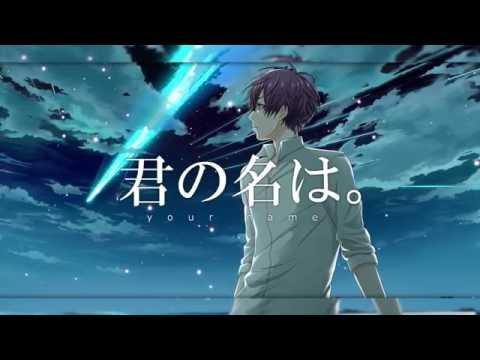 【君の名は。】前前前世 (movie ver.) arrange ver/志麻