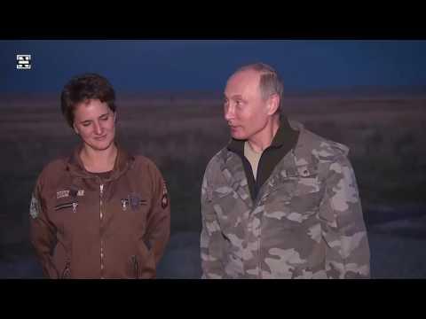 Putin Visits Orenburg State Nature Reserve