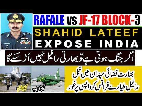 Shahid Lateef Reveals Rafale  jets Failure | JF 17 and Rafale comparison | waseem satti