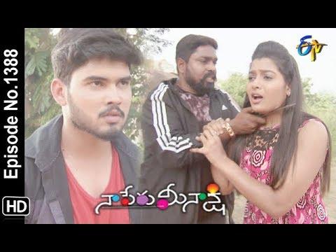 Download Naa Peru Meenakshi | 11th November 2019  | Full Episode No 1388 | ETV Telugu