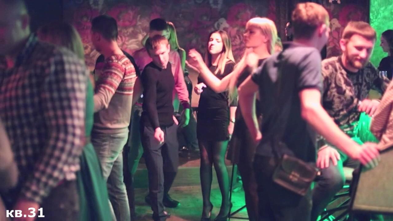 Ночной клуб квартира 31 чайка ялта ночной клуб афиша
