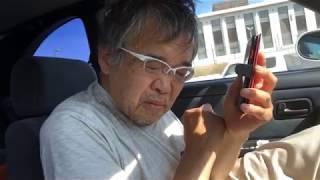 埼玉県立大宮工業高校 に電話をしてみた