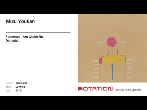 Foodman - Mizu Youkan Mp3