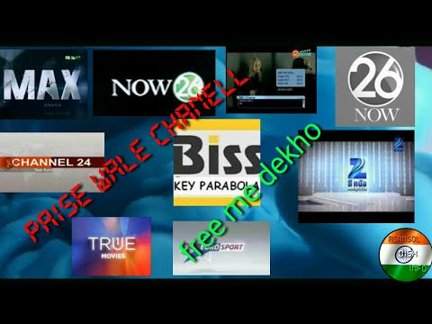 How To Put Biss Key In SOLID 6141 FTA Box 100 Working