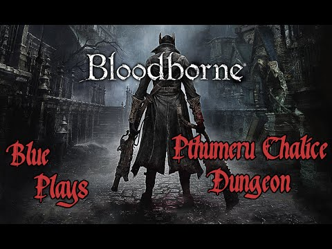how to open illusory walls bloodborne