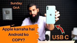 Sunday Qna 77 | iPhone USB C, iPhone SE 2, Pubg 90fps