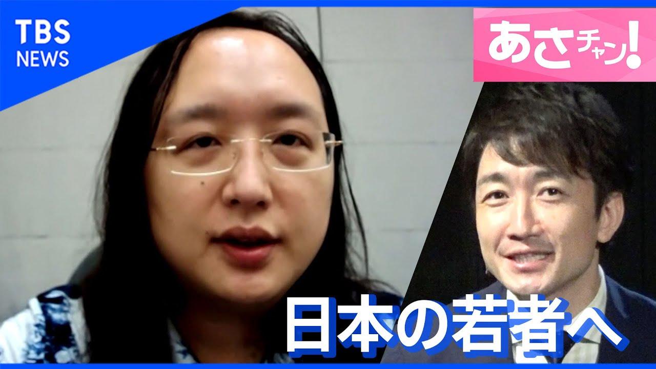 コロナ 大臣 台湾