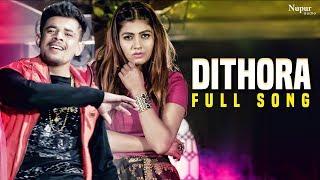 NEW HARYANVI SONG 2019 Dithora   Lalit Rathi, Sonika Singh   HARYANVI DJ SONG   Nupur Audio