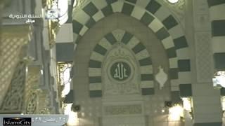 Day 25 - Full Taraweeh Madinah 2018 - Ramadan 1439 AH - Recite Quran 45:1 w/ French Subtitle