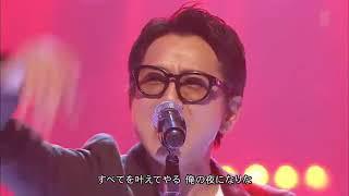 藤井フミヤ - 女神(エロス)
