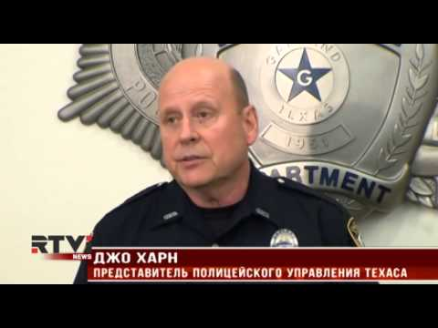 Police scanner online - Полиция США онлайн - Police